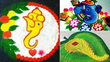 Ganesh Jayanti 2021 Rangoli Design: गणेश जयंती ला काढा 'या' सोप्या आणि आकर्षक रांगोळी डिझाईन