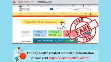 कोविड-19 लसीकरणासंदर्भात चुकीची माहिती पसवणारी mohfw.xyz ब्लॉक; Fake Website ला बळी न पडण्याचे आरोग्य मंत्रालयाचे आवाहन