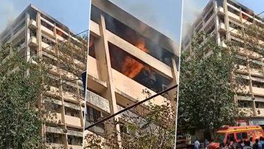 Andheri Fire: मुंबईच्या अंधेरी भागातील लक्ष्मी प्लाझा इमारतीला भीषण आग; पाहा व्हिडिओ