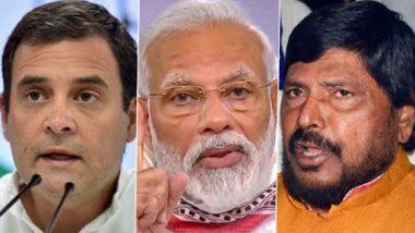 Ramdas Athawale On Rahul Gandhi: पंतप्रधान नरेंद्र मोदी यांच्यावर टीका करणाऱ्या राहुल गांधी यांना रामदास आठवले यांचे प्रत्युत्तर