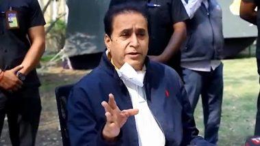 Celebrity Tweet Controversy: सेलिब्रिटी ट्वीट प्रकरणात महाराष्ट्राचे गृहमंत्री अनिल देशमुख यांचे मोठे विधान