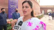 Navneet Kaur Rana: नवनीत कौर राणा यांची खासदारकी धोक्यात, सर्वोच्च न्यायालयात रिव्ह्यू पिटिशन दाखल केल्याची माहिती