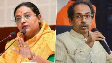 Maha Vikas Aghadi: मुख्यमंत्री उद्धव ठाकरे यांच्या नेतृत्वाबाबत काँग्रेस नेत्या यशोमती ठाकूर यांचे मोठ वक्तव्य