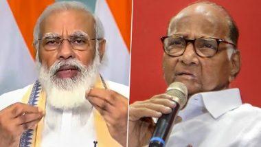 Sharad Pawar On Narendra Modi: इंधनदरवाढीवरून मागच्या सरकारवर खापर फोडणाऱ्या पंतप्रधान नरेंद्र मोदी यांना राष्ट्रवादीचे अध्यक्ष शरद पवार यांचे उत्तर