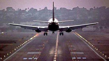 महाराष्ट्र: सिंधुदुर्ग येथील चिपी विमानतळ सुरु होण्यासाठी लोकांना आणखी काही काळ प्रतिक्षा करावी लागणार