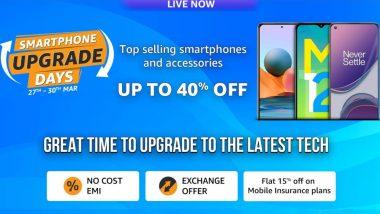 Amazon Smartphone Upgrade Days Sale: ऑनलाईन शॉपिंग साइट अॅमेजॉनवर सुरु झाला सेलमध्ये 'या' स्मार्टफोन्स खरेदीवर मिळणार जबरदस्त सूट