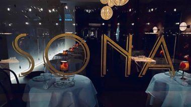 Priyanka Chopra ने न्यूयॉर्क मध्ये सुरु केलेले भारतीय रेस्टॉरन्ट 'Sona' आतून दिसते इतके आलिशान, तुम्ही पाहिले का हे Inside Photos?