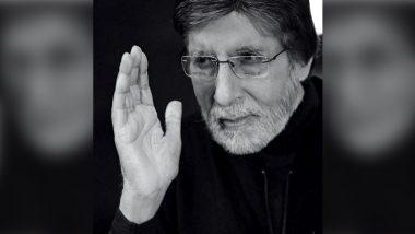 Amitabh Bachchan यांनी Corona Vaccine चा पहिला डोस घेतला; सोशल मीडियावर दिली माहिती