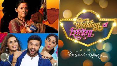 Marathi Filmfare Awards 2020: मुंबईत रंगला मराठी फिल्मफेअर पुरस्कार सोहळा, कोणत्या चित्रपटांनी मारली बाजी येथे पाहा
