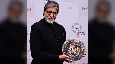 FIAF Award 2021: महानायक अमिताभ बच्चन ठरले 'एफआयएएफ पुरस्कार' मिळवणारे पहिले भारतीय; सोशल मीडियावर व्यक्त केला आनंद