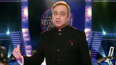 Kon Honaar Crorepati 2021 Registration: 'कोण होणार करोडपती' लवकरच प्रेक्षकांच्या भेटीला; 24 ते 2 एप्रिल दरम्यान होणार रजिस्ट्रेशन (Watch Video)