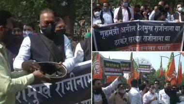 महाराष्ट्र: भाजप कार्यकर्त्यांचे गृहमंत्री अनिल देशमुख यांच्या विरोधात नागपूरात आंदोलन