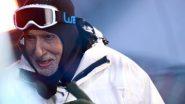 Amitabh Bachchan Health Update: शस्त्रक्रियेनंतर अमिताभ बच्चन यांनी शेअर केला लेटेस्ट फोटो; म्हणाले -' दृष्टीहीन आहे दिशाहीन नाही'