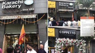 Mumbai: नावातील बदलाच्या मागणीनंतर वांद्रे येथील Karachi Bakery बंद करण्यात आल्याचा मनसेचा दावा; बेकरीकडून देण्यात आले 'हे' स्पष्टीकरण