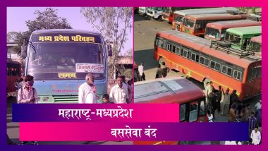 Maharashtra-MP Bus Services Suspended From 20 March: महाराष्ट्र-मध्यप्रदेश बस सेवा 20 मार्चपासून बंद