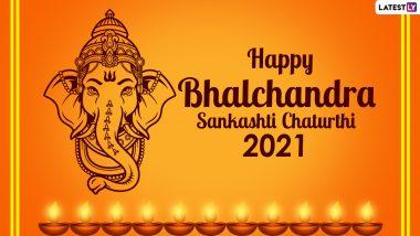 Bhalachandra Sankashti Chaturthi 2021: आज संकष्टीच्या दिवशी जाणून घ्या व्रताची सांगता करण्यासाठी मुंबई, पुणे, नाशिक, रत्नागिरी या प्रमुख शहरातील चंद्रोदयाची वेळ!