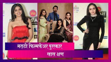 Marathi Filmfare Awards 2020: मराठी फिल्मफेअर पुरस्कार सोहळ्यातील खास क्षण आणि पाहा कोणी मारली बाजी
