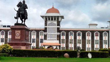 महाराष्ट्र: शिवाजी विद्यापीठाच्या 5 अभ्यासक्रमाच्या परीक्षा लांबणीवर