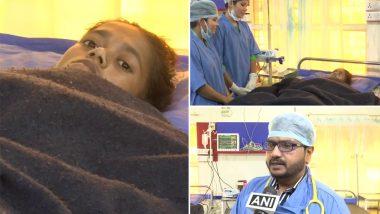 Madhya Pradesh: भोपाळमधील डॉक्टरांनी 20 वर्षांच्या मुलीच्या पोटातून काढला 16 किलोचा ट्यूमर; तब्बल 6 तास चालली शस्त्रक्रिया