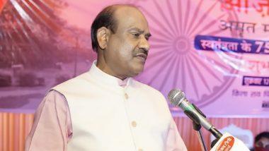 Lok Sabha Speaker Om Birla Covid-19 Positive: लोकसभेचे सभापती ओम बिर्ला कोरोना संक्रमित, उपचारासाठी एम्स कोविड सेंटरमध्ये दाखल