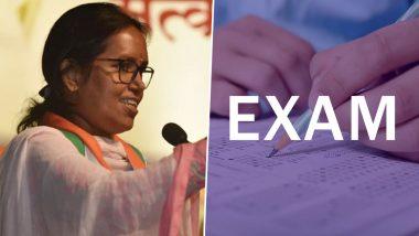 Maharashtra Board Exams 2021 Postponed: इयत्ता दहावी, बारावी बोर्ड परीक्षा पुढे ढकलल्या, राज्य सरकारचा निर्णय