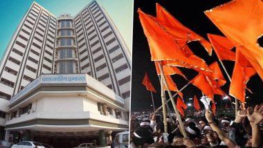 Jalgaon Municipal Corporation Election 2021 Result: जळगाव महापालिकेवर शिवसेनेचा झेंडा, जयश्री महाजन महापौरपदी होणार विराजमान