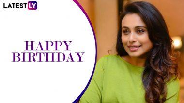 Rani Mukerji Birthday: बॉलिवूड अभिनेत्री राणी मुखर्जीला अभिनय नव्हे, तर 'या' क्षेत्रात करायचं होत काम; वडिलांच्या चित्रपटातून केली करिअरची सुरूवात