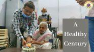 Mumbai: 100 वर्षांच्या आजींनी कोरोनाची लस घेतल्यानंतर, कोविड सेंटरमध्येच साजरा केला 100 वा वाढदिवस (Watch Video)
