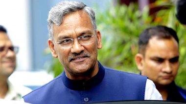 Uttarakhand: मुख्यमंत्री त्रिवेंद्रसिंग रावत यांनी दिला पदाचा राजीनामा; जाणून घ्या कोण होऊ शकते उत्तराखंडचे नवे Chief Minister
