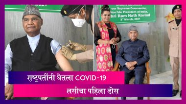 President Ram Nath Kovind यांनी घेतला COVID-19 Vaccine चा पहिला डोस