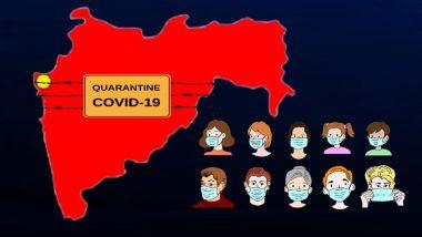 Coronavirus: महाराष्ट्रात दिवसभरात 8,395 जण कोरोना मुक्त, 9,489 नागरिकांना COVID-19 संसर्ग