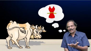 Tamil Nadu Assembly Elections 2021: विदेशी गायींचे दूध प्यायल्याने भारतीय महिलांनी फिगर गमावली;  द्रमुक नेते Dindigul Leoni यांचे वादग्रस्त विधान
