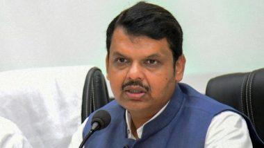 Devendra Fadnavis On Maratha Reservation: देवेंद्र फडणवीस यांची मराठा आरक्षणाबाबत न्यायालयाच्या निर्णयाबाबत भूमिका