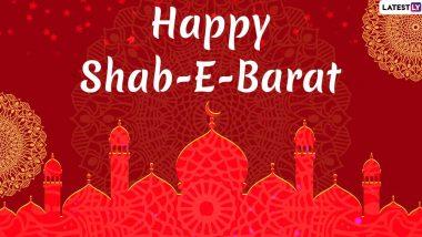 Shab-e-Barat 2021: शब-ए-बारातची रात्र कधी आहे? मुस्लिम बांधवांसाठी ही रात्र का महत्त्वाची असते?