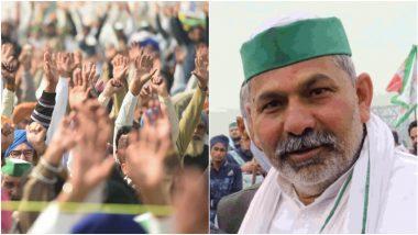 Farmers' Protest Enters 100th Day: शेतकरी आंदोलनास 100 दिवस पूर्ण; राकेश टिकैत म्हणाले 'शेवटच्या श्वासापर्यंत लढू आणि जिंकू'