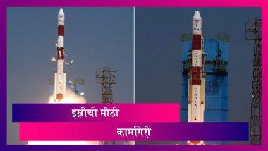ISRO Launches Amazonia-1 & 18 Other Satellites: इस्रोचे मोठे यश; PM मोदींचा फोटो, ई-गीता आणि १९ उपग्रहांचे यशस्वी प्रक्षेपण