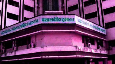 Jalgaon Municipal Corporation Mayor Election: जळगाव महापालिकेवर शिवसेनेचा झेंडा, आदित्य ठाकरे यांनी केले अभिनंदन