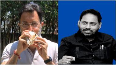 Nitin Raut Vs Jitin Prasada: नितीन राऊत विरुद्ध जतिन प्रसाद यांच्यात ट्विटरवर खडाजंगी; आरक्षणाचा मुद्दा काँग्रेस नेत्यांमध्ये मतभेदाचे कारण