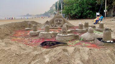 MahaShivaratri 2021 निमित्त लक्ष्मी गौड यांनी जुहू चौपाटीवर साकारलं 12 शिवलिंगांचं वाळूशिल्प (See pics)