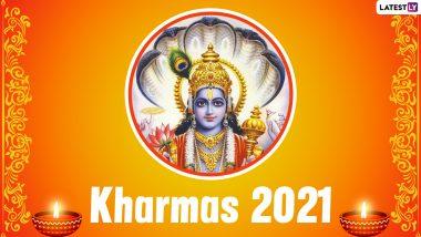 Kharmas 2021: 14 मार्चपासून सुरू होत आहे 'खरमास'; या काळात विवाह, मुंडन, गृह प्रवेश आदी नवीन काम टाळा, अन्यथा होईल मोठं नुकसान