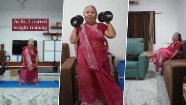 काय सांगता! 82 वर्षांच्या किरण बाई उचलतात डम्बल आणि मारतात स्केट्स, पाहा तरुणांनाही लाजवतील असे या आजींचे Workout व्हिडिओज