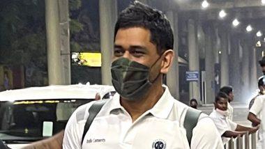 IPL 2021: आयपीएलसाठी 'थाला' एमएस धोनी, अंबाती रायुडूचे चेन्नईत आगमन; 'या' दिवसापासून CSK कॅम्पला होणार सुरुवात