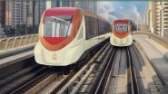 Maha Metro Recruitment 2021: बीटेक, बीई आणि बीकॉमसाठी नोकर भरती, जाणून घ्या अधिक