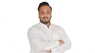Zeeshan Siddique Tests Positive For COVID 19: महाराष्ट्र विधानसभेतील सर्वात तरूण आमदार झिशान सिद्दीकी यांना कोरोनाची लागण