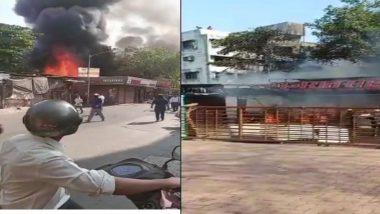 Goregaon Fire: मुंबईत गोरेगाव पश्चिम भागात 7 कपड्यांच्या दुकानांना आग; अग्निशमन दलाचे आगीवर नियंत्रण मिळवण्याचे प्रयत्न सुरू