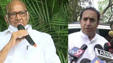 Parambir Singh Letter Bomb: माजी मुंबई पोलिस आयुक्तांनी अनिल देशमुखांवर केलेल्या आरोपांत तथ्य नाही शरद पवार यांचा बचाव तर BJP कडून 'होम क्वारंटाईन' मध्ये पत्रकार परिषद कशी? चा सवाल