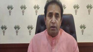 Anil Deshmukh: महाराष्ट्रचे माजी गृहमंत्री अनिल देशमुख यांच्याविरुद्ध एफआयआर दाखल