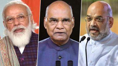 Dhulivandan 2021: पंतप्रधान नरेंद्र मोदी, राष्ट्रपती रामनाथ कोविंद, गृहमंत्री अमित शाह सह या केंद्रीय मंत्र्यांनी ट्विटद्वारे जनतेला दिल्या होळीच्या शुभेच्छा
