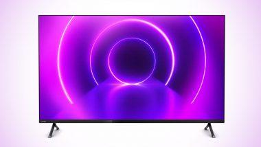 Philips कंपनीने भारतात लाँच केले 10 स्मार्ट टीव्ही, जाणून घ्या त्यांची किंमत आणि खास वैशिष्ट्ये
