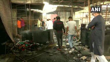 Pune Fire Update: पुणे येथील फॅशन स्ट्रिट भीषण आग दुर्घटना, अग्निशमन दलातील वरिष्ठ अधिकाऱ्यांचा रस्ते अपघातात मृत्यू
